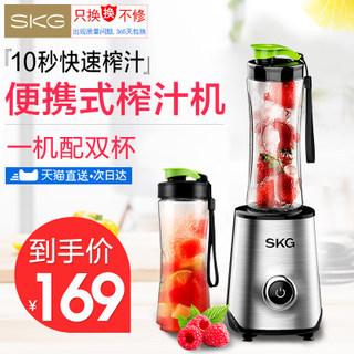 SKG 2097 便携式榨汁机  券后99元