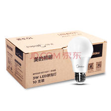 美的(Midea) LED灯泡 球泡 3W E27大螺口 5700K 正白光源 日光色 十只装61.9元