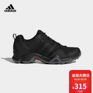 26日0点:阿迪达斯(adidas) TERREX AX2R 男子徒步鞋 *2件 460元包邮(合230元/件)