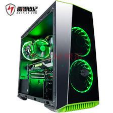 RAYTINE 雷霆世纪 Greenlight 903 游戏主机(i7-7700、华硕B250M、256G SSD、GTX1070)6699