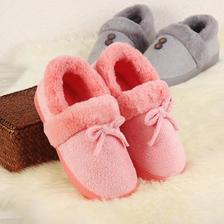 ¥15 限华南:当当优品 秋冬季全包跟棉鞋防滑厚底居家保暖棉拖鞋女款 西