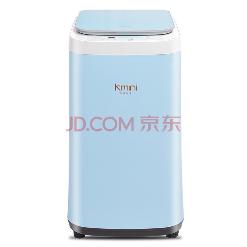 KONKA 康佳 XQB30-618H 3公斤 迷你 波轮洗衣机898元