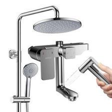 箭牌卫浴 淋浴花洒套装 精铜浇铸龙头 ¥469