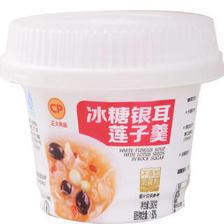 正大食品CP 速食粥冰糖银耳莲子羹 280g罐 *26件 105.4元(合4.05元/件)