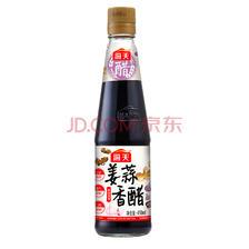 ¥6 海天 姜蒜香醋 450ml
