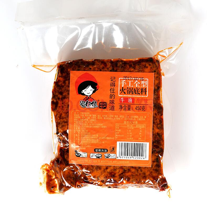 限地区:蜀姑娘 火锅底料 牛油香辣味 450g¥19.9