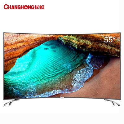 长虹(CHANGHONG)55D3C 55英寸 64位4K超高清HDR曲面轻薄智能液晶电视(黑色) *2件 6998元(合3499元/件)