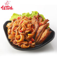 ¥38.6 伍滋味猪脆骨+香辣鱼仔零食30袋*2件 双重优惠