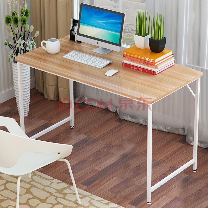 木以成居 电脑桌钢木书桌 LY-1049¥99