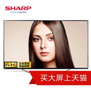 Sharp/夏普 LCD-70TX8009A 70吋高清4K液晶智能平板电视机60 655999元