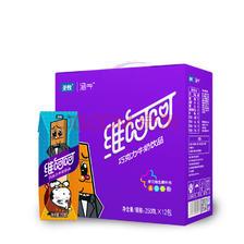 圣牧涵一 维呵呵巧克力牛奶饮品 美国进口黑巧克力 250ml*12包 圣牧高科荣誉