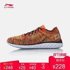 20日0点预售: LI-NING 李宁 云四代 炫影 男款跑鞋 228元包邮(25元定金,双11