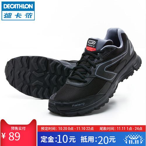 20日0点预售: DECATHLON 迪卡侬 KALENJI 男士抓地跑鞋 89元(需付定金)