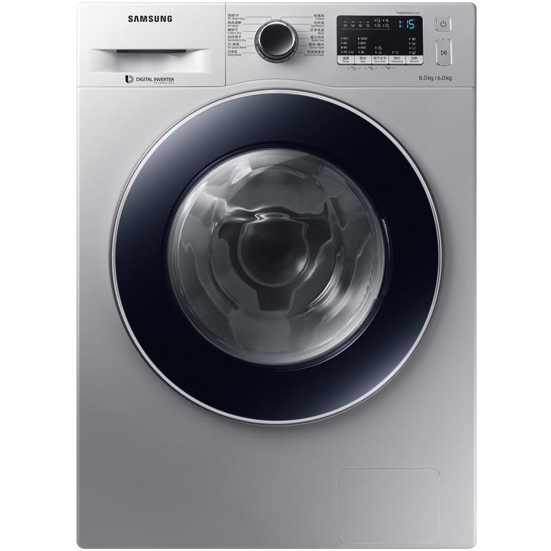 SAMSUNG 三星 WD80M4473JW/SC 8公斤 滚筒洗衣机¥2799
