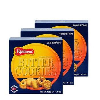 丹麦进口 Kjeldsens 丹麦蓝罐 原味曲奇 125g*10盒