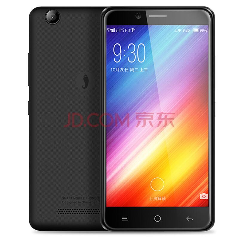 ¥329 小辣椒 红辣椒Q5+ 黑色 全网通 移动联通电信4G手机 双卡双待