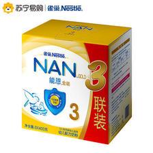 Nestlé 雀巢 能恩 婴儿配方奶粉 3段 1200g *3件 372元包邮(合124元/件)