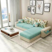 紫茉莉 简约现代可拆洗小户型布艺沙发(三位+普通脚踏+茶几) ¥1190