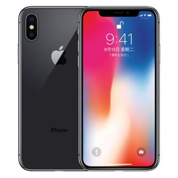 苹果(Apple) iPhone X 256GB 全网通手机 深空灰/银色 ¥7240