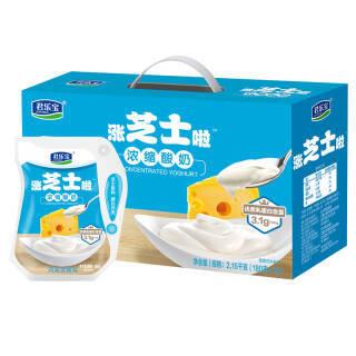 君乐宝 涨芝士啦 浓缩酸奶 芝士 酸奶酸牛奶 180g*12 27.6元