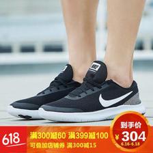 限尺码:耐克(NIKE) FLEX系列 男款跑步鞋 +凑单品  券后209元包邮