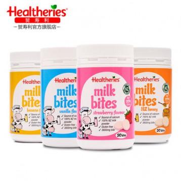 Healtheries 贺寿利 香浓奶片 50片 多口味 ¥39包邮(¥69-30)