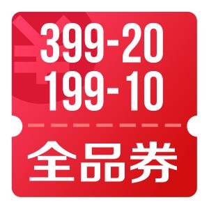 京东优惠券 领399-20、199-10、105-5全品券 手Q领券中心