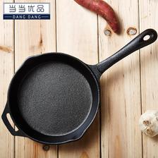 当当优品 手工铸铁平底煎锅 26CM 39.9元