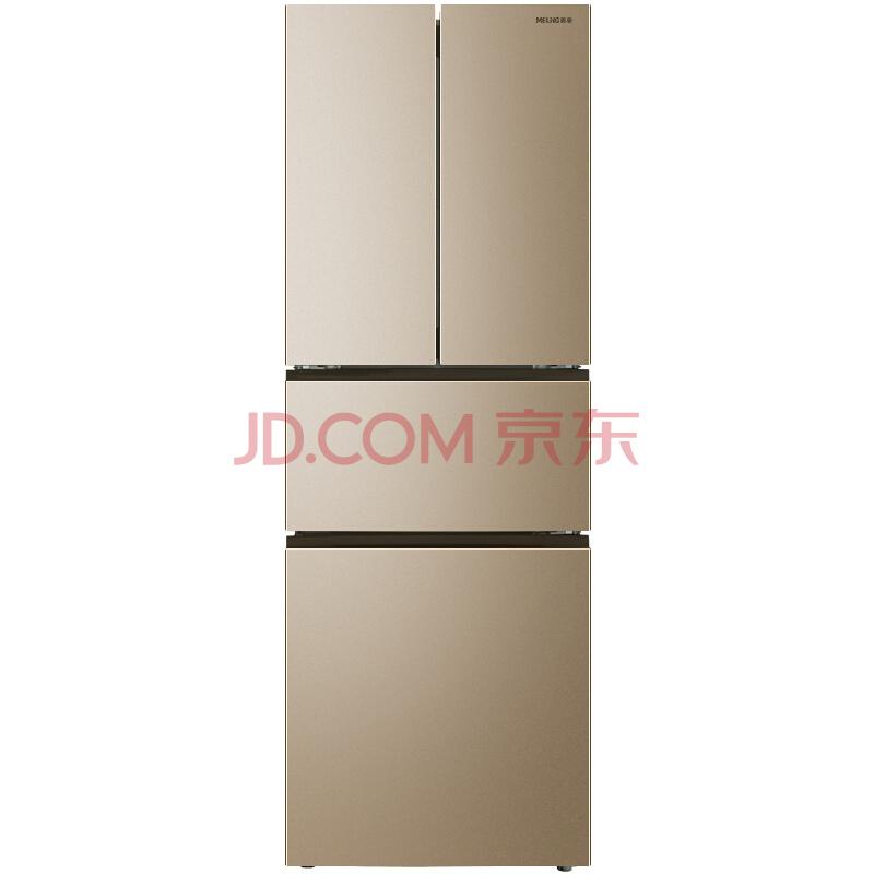 美菱MeiLingBCD-306WPCX 306升 变频保鲜 风冷无霜 时尚纤薄 节能静音 法式多门冰箱金2698元