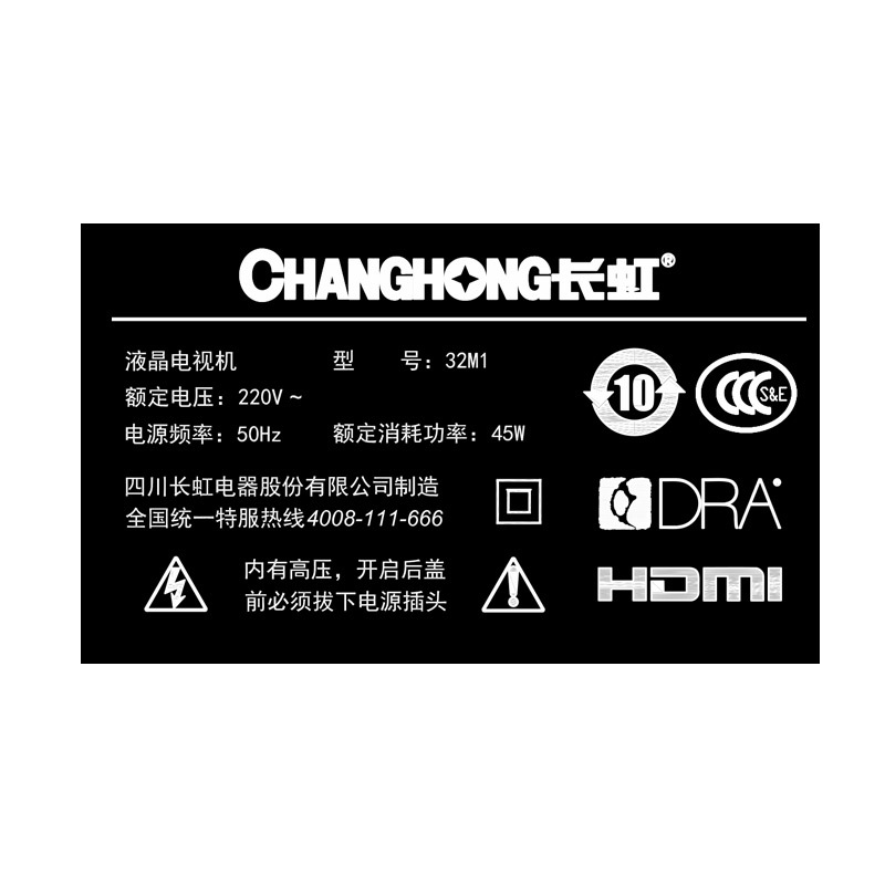Changhong 长虹 32M1 32英寸平板高清led液晶屏卧室电视机39 24¥1099