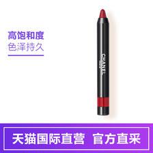 限地区: Chanel 香奈儿 蜡笔唇膏 细管口红 2色可选 289元包税包邮