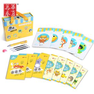 5本礼盒装 儿童练字帖凹槽字帖 券后9.9元