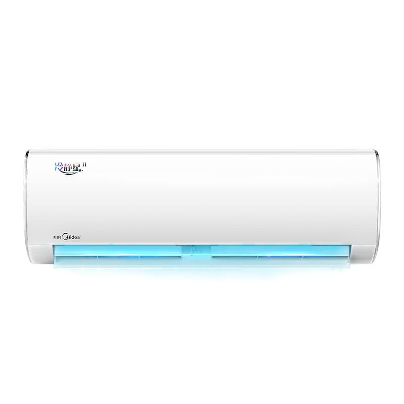 Midea/美的 KFR-26GW/BP3DN8Y-PC200B1大1匹变频空调冷暖壁挂机¥3499