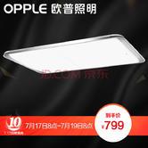 OPPLE 欧普照明 灵韵 LED吸顶灯799元