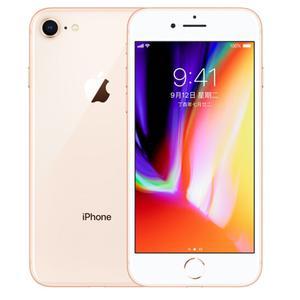 Apple苹果 iPhone 8 全网通4G手机 64GB 实付5099元包邮