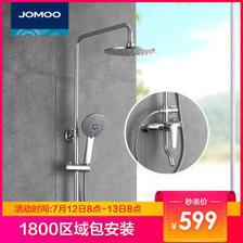 九牧(JOMOO) 卫浴淋浴花洒手持莲蓬喷头智能防烫花洒36362 599元