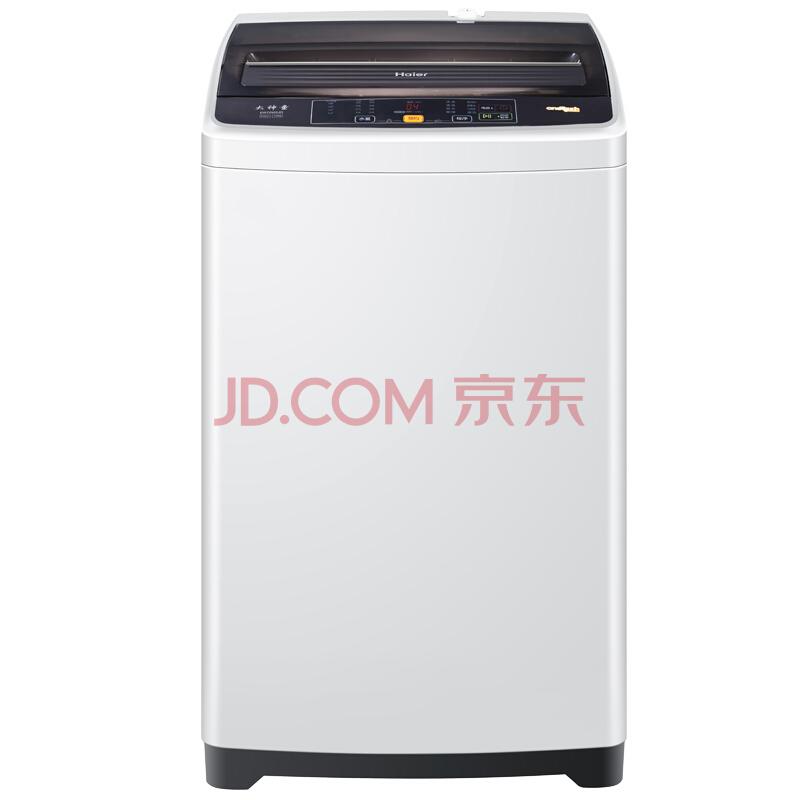 Haier海尔 EB72M2JD 7.2公斤全自动洗衣机 (灰色)999.0元
