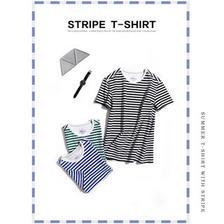 棉先生 男士圆领条纹短袖T恤 39元