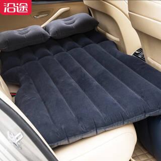 沿途 车载充气床 自驾游装备 便于照看儿童 可折叠使用 汽车分段式充气床垫 F28 99元
