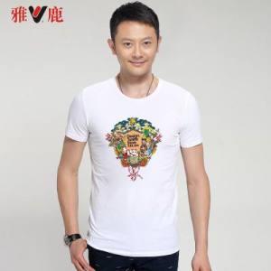 雅鹿 男士纯棉t恤 29.9元包邮