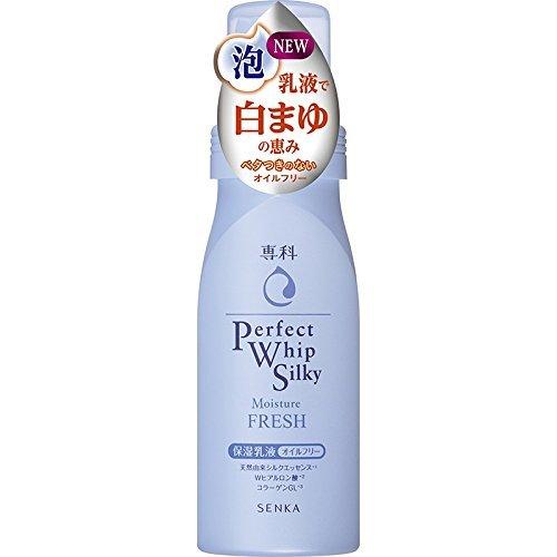 SHISEIDO 资生堂 洗颜专科 美白泡沫乳液 150ml