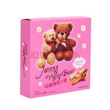 ¥7.8 珍妮维尼小熊 蔓越莓 曲奇128g