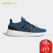 1日0点: adidas NEO 阿迪达斯 CLOUDFOAM ULTIMATE BC0122 男子休闲鞋 277元包邮(需用券)'