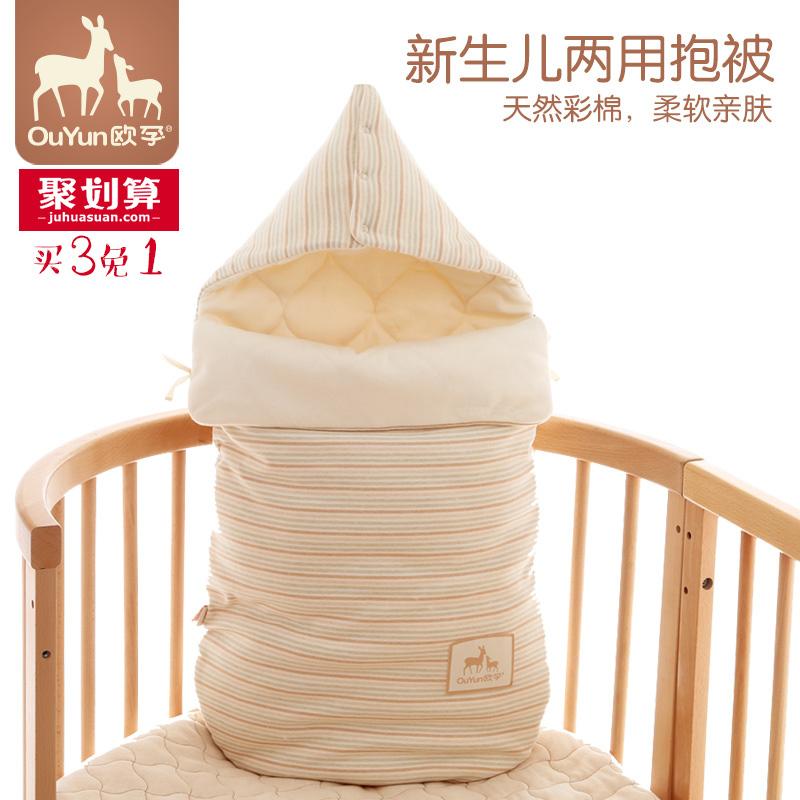 ¥39 欧孕 加厚纯棉彩棉抱毯襁褓包巾