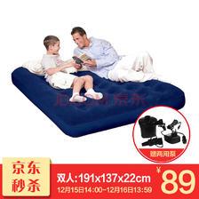 ¥89 Bestway充气床双人加大气垫床午休床户外防潮垫帐篷垫自驾游装备(含车