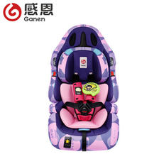 Ganen 感恩 冒险家系列 儿童安全座椅 ISOFIX接口 499元包邮