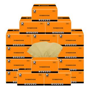 蓝漂原生竹浆本色纸巾抽纸家用面巾纸小包餐巾纸18包整箱家庭装 19.95元