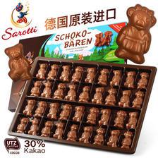 萨洛缇 儿童 小熊牛奶巧克力 36粒 27元包邮