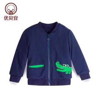 双11预售:Yobeyi 优贝宜 儿童夹棉立领外套 加厚秋冬款 75元(10元定金,11.11付尾款)