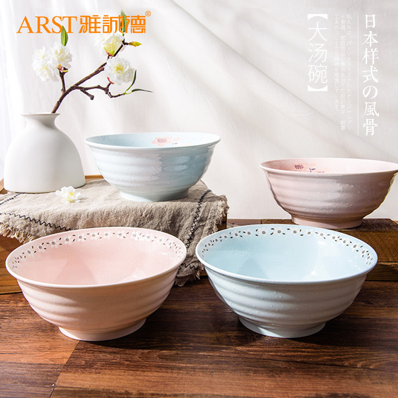 雅诚德 日式家用陶瓷大号汤碗8.25吋 18.8元包邮(28.8-10)